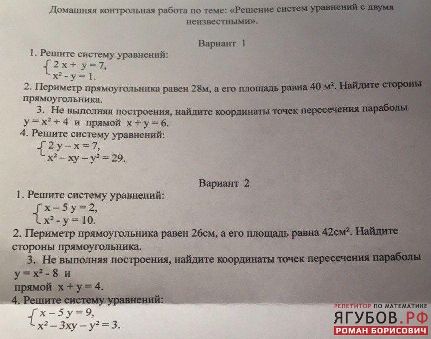Курсовая работа решение алгебраических уравнений 9452